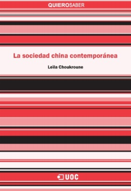 La sociedad china contemporánea