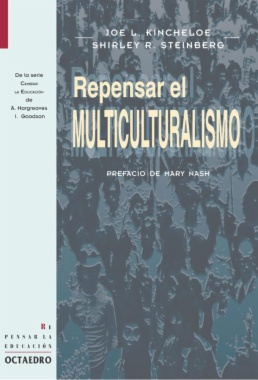 Repensar el multiculturalismo